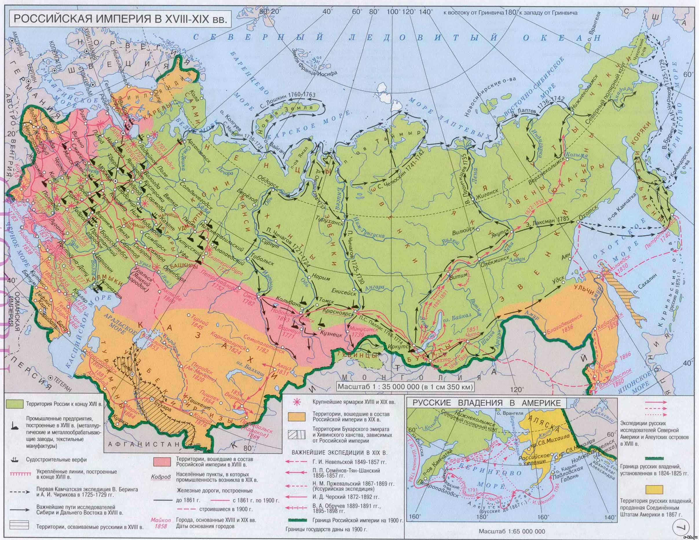 "On the western borders, it is clear that after the Second World War, the USSR did not return even 30% of the lands treacherously transferred by the communists under the Treaty of the Bretta Peace. And what was left after the communists divided the Russian lands into ""commune-principalities""."